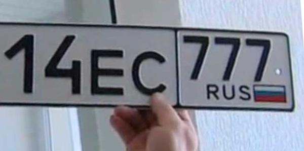 777-регион Крым