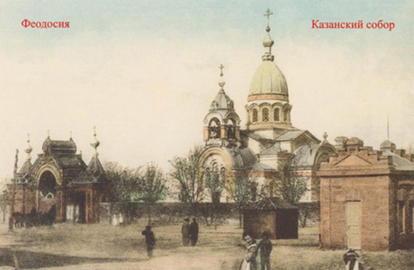 kazanskiy-sobor-retro