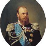 Александра III сделал Россию сильной державой.