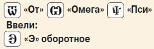 Петровская реформа 1710 г.