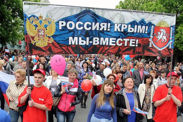 Россия+Крым