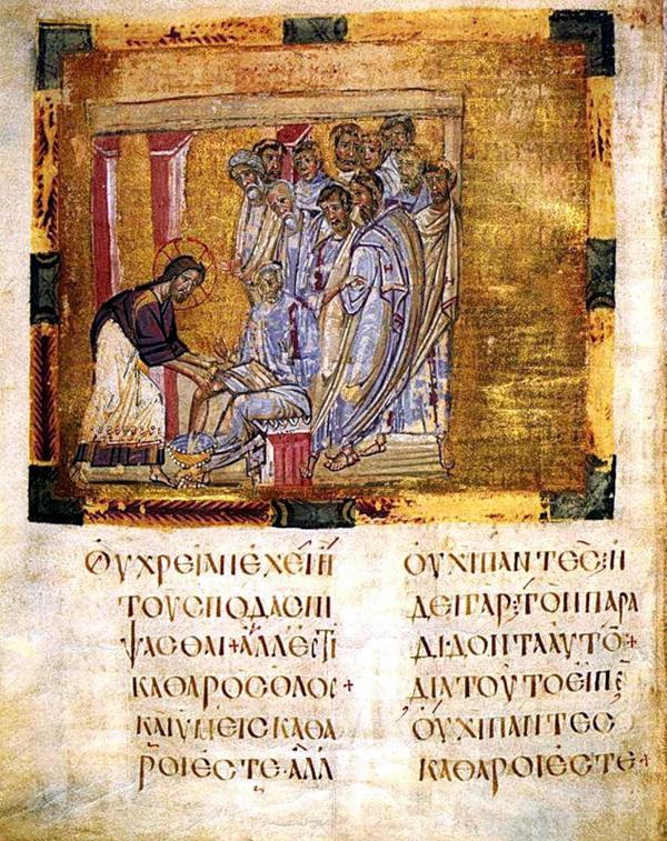 в Византии, в городе Пергаме,