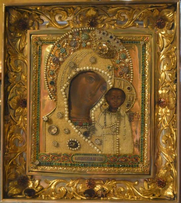 1-Казанской Божией Матери.