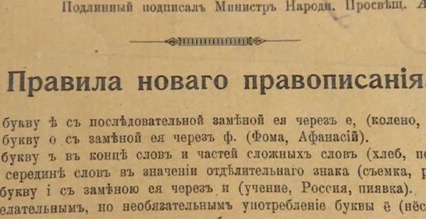 5 января 1918 года