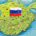 Крым получил премию «Открытие года» 2014