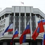 Принят бюджет Крыма на 2015 год