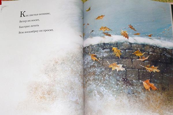 Картинки мерцающие листья осенние