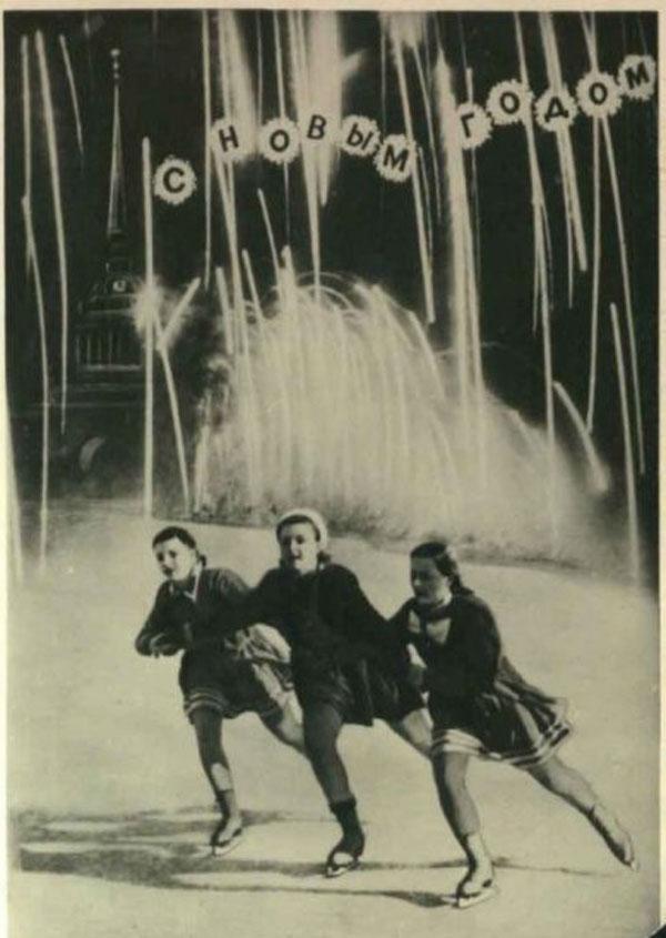 1954-фото-