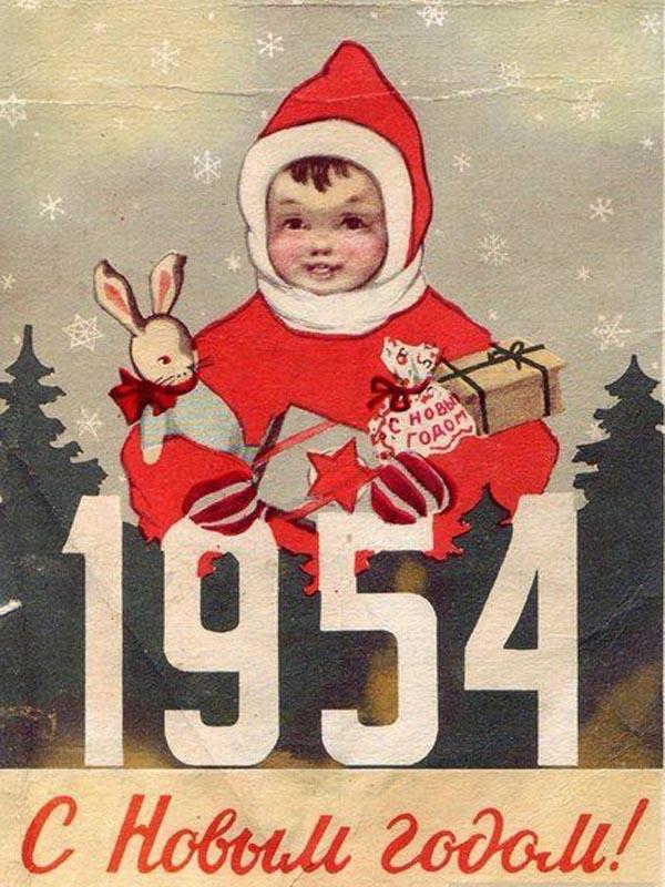 1954-