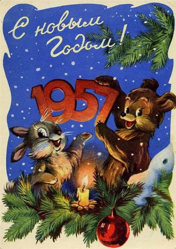1957-заяц