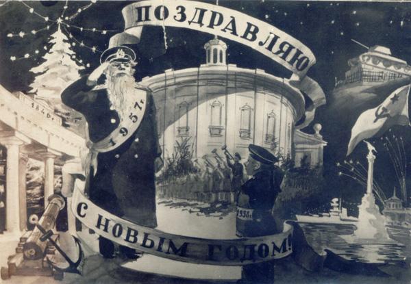 1957-58--