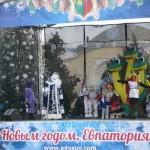 Фоторепортаж с «Арены Деда Мороза»