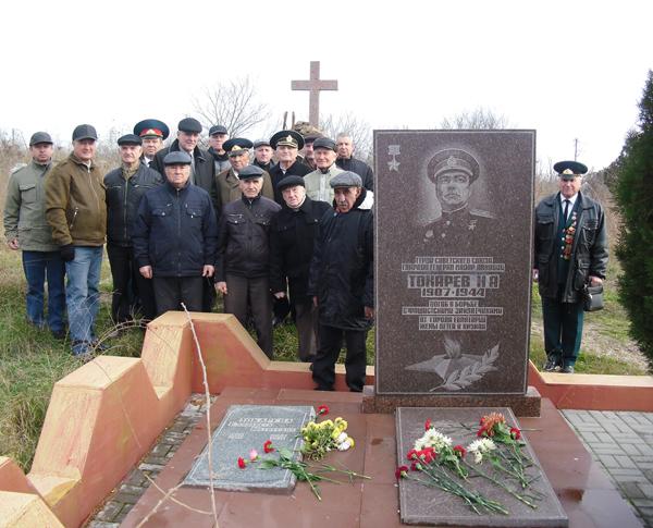 9-дек-гвардии генерал-майору авиации Н. Токареву.