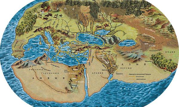 Карта мира по Геродоту (450 г. до н.э.