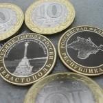В бюджет Крыма 2015 г. придут дотации