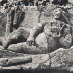 Монеты города Керкинитида