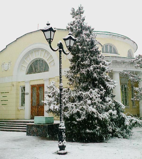 библиоье-зим