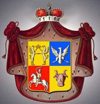 герб Трубецких