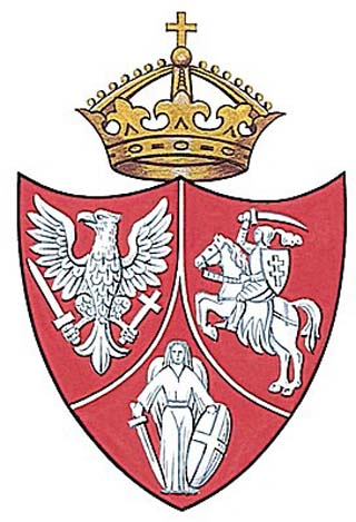 Герб княжеского рода Чарторыйских