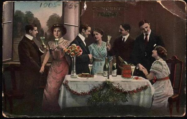 1-рождество-1905