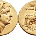 Монетное дело Боспора после гибели Митридата IV