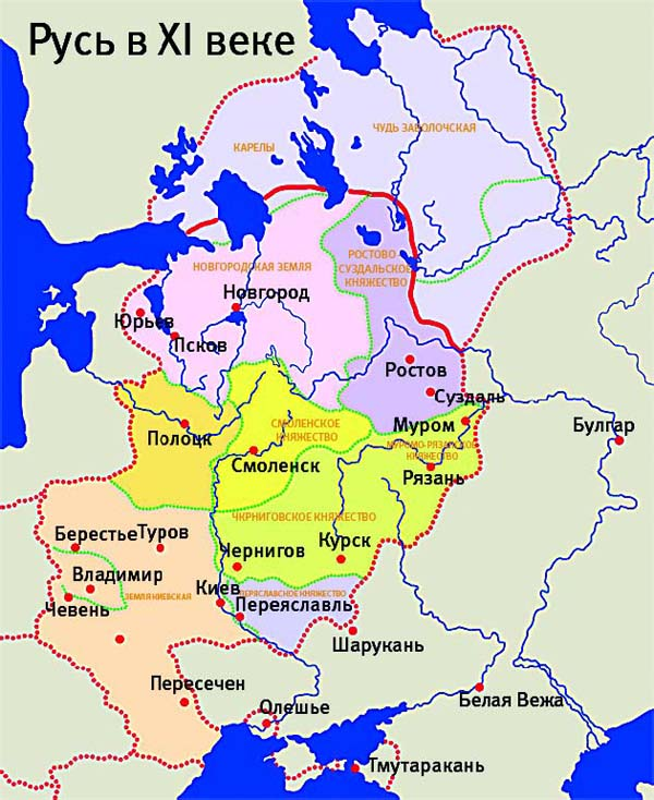 Карта Руси 11 века