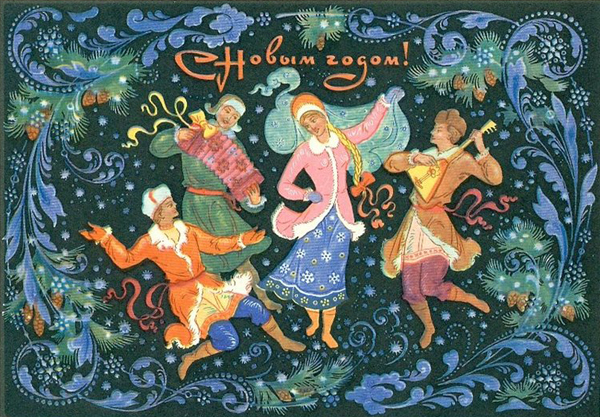 1888-рус-танец