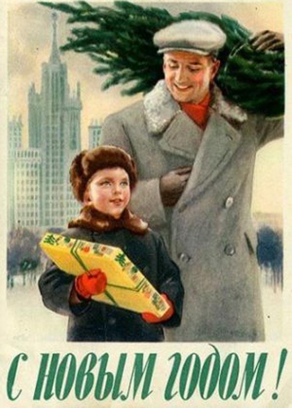 1959-=