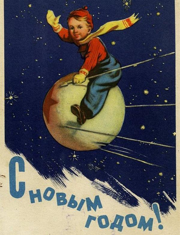 1961-sputnik