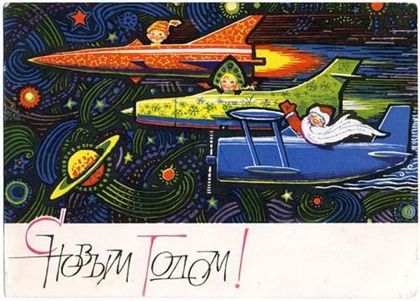 1965-космос