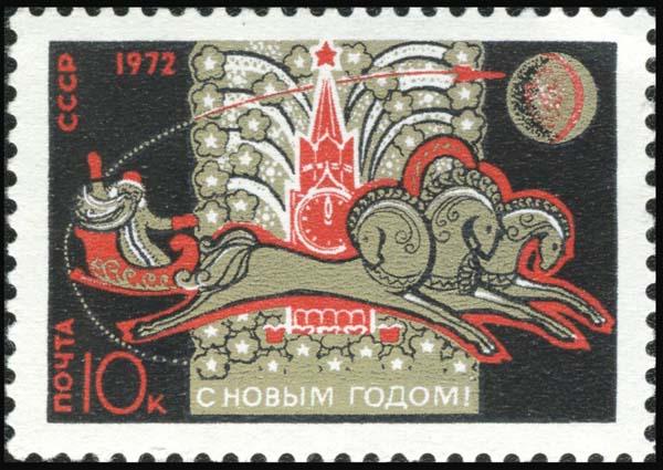 1972-космос