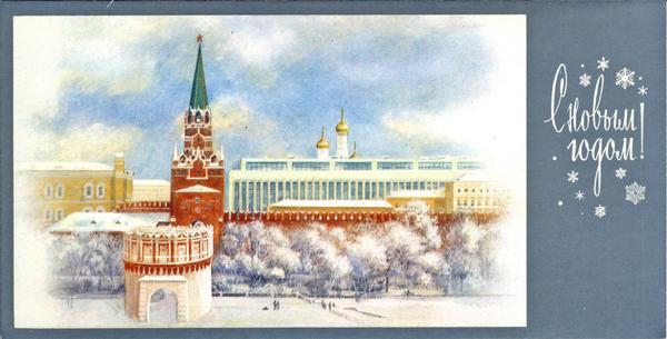 1980-Москва