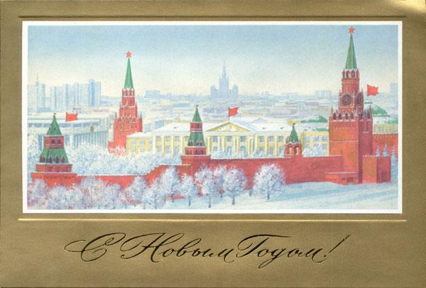 1980-москва-=