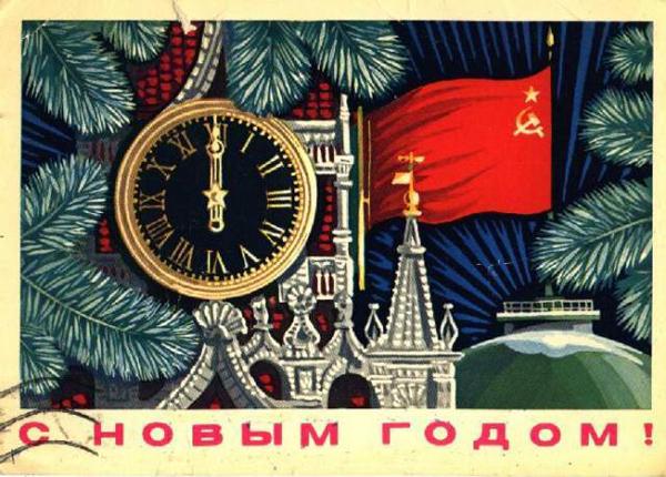 1980-москва-8