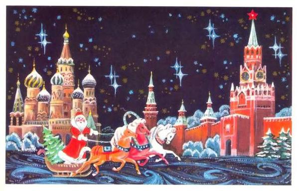 1980-москва-9