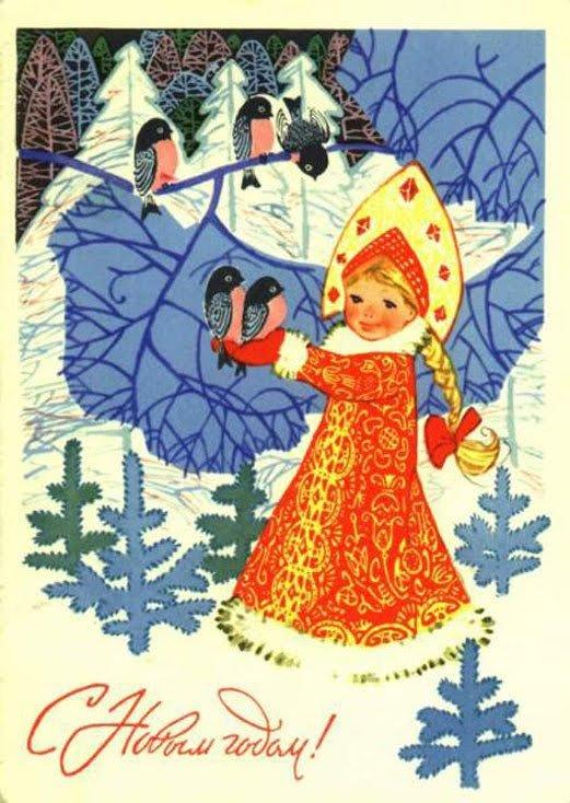 1980-снегур