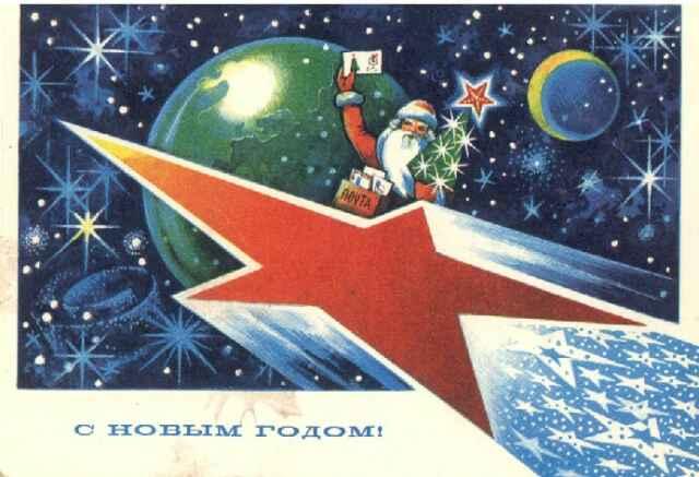 1985-дед-звезда