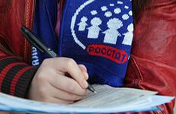 2014-перепись насел крыма