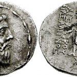 Монеты эпохи Митридата и боспорского влияния