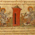 Святой Климент покровитель Кирилла и Мефодия.