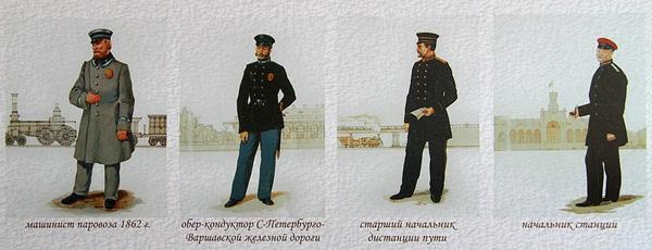 1862_12