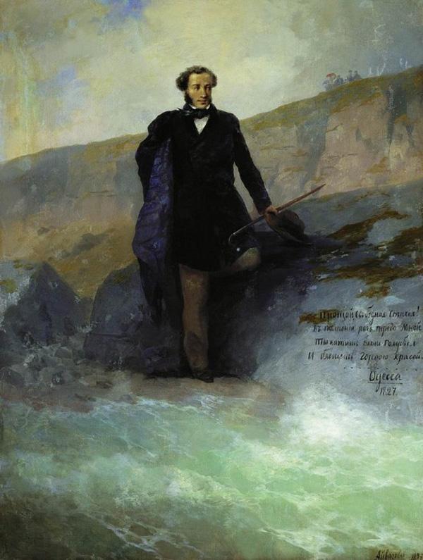 А.С.Пушкин на берегу Чёрного моря 1897