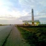 Масштабная реконструкция 51 улицы  Евпатории