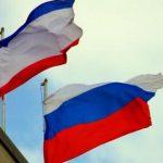 Крым — Наш!