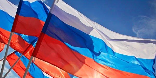 флаг= России