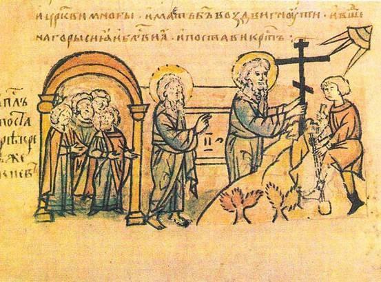 Апостол Андрей водружает крест на Киевских горах. Миниатюра из Радзивилловской летописи.