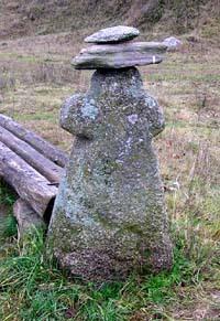 1-Каменный крест из дер. Кино