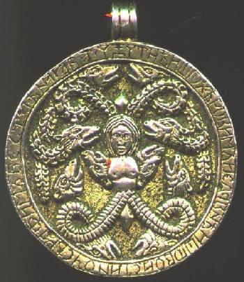 13 век-хр. змеевик