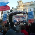 В Евпатории отпраздновали годовщину воссоединения Крыма с Россией
