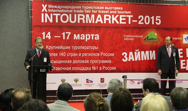 2015-интермаркет